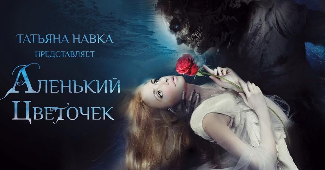 alenkiy-tsvetochek